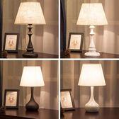 床頭燈 北歐美式現代簡約時尚溫馨創意遙控 LR2820【VIKI菈菈】TW