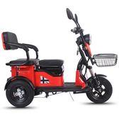 新款電動三輪車成人家用雙人車 熊熊物語