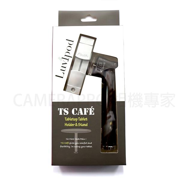 ◎相機專家◎ Faith Lollipod TS-cafe 自拍樂 平板支撐架 相機 平板固定架 腳架 四色 TS cafe 公司貨