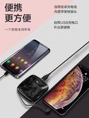 行動電源20000M毫安超薄便攜小巧大容量移動電源蘋果X專用華為魅族手機vivo快充oppo通用