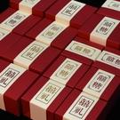 18個裝 中式結婚喜糖盒婚禮糖盒中國風伴...