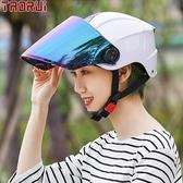夏季天電動摩托車頭盔女電瓶車安全帽男士輕便式七彩防曬半盔 YJT新年禮物