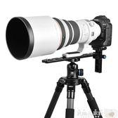 鏡頭支架 思銳TY350快裝板 三腳架相機長焦遠攝鏡頭 支架托架系統 鋁合金【美物居家館】