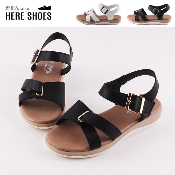 [Here Shoes] 2.5cm魔鬼氈涼鞋 皮革扭結扣環造型 圓頭平底涼拖鞋 MIT台灣製-KC5406
