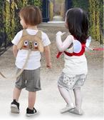 兒童防走失帶牽引繩寶寶防丟背包溜娃神器