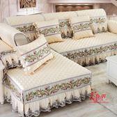 沙發罩 沙發墊四季通用沙發套罩全包萬能套加厚防滑貴妃墊沙發巾北歐簡約 11色