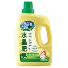 南僑 水晶肥皂天然洗衣用液體(黃)2.4...