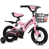 兒童自行車 童車腳踏車16-18寸小孩單車 【轉角1號】