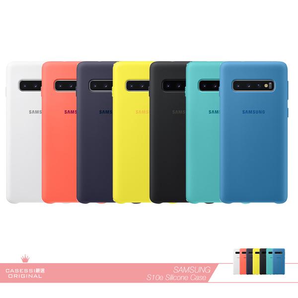 Samsung三星 原廠Galaxy S10e G970專用 薄型背蓋【公司貨】矽膠材質