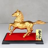 日本高岡銅器 村田宏 馬到成功 十二支 馬 手工金屬風水擺飾