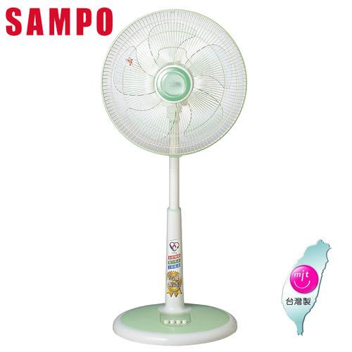 聲寶14吋直立式電風扇SK-FD14【愛買】