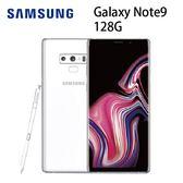 三星SAMSUNG Galaxy Note9 6G/128G-白~贈無線快充氣氛燈[24期0利率]