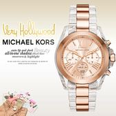 【人文行旅】Michael Kors | MK6358 美式奢華休閒腕錶