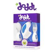 【英國Doddl】 人體工學設計 嬰幼兒學習餐具組-藍