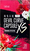 魔鬼羨窕XS液態軟膠囊20顆/盒