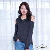 Victoria 挖袖剪接變化長袖線衫-女-深灰