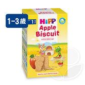 HiPP 喜寶 有機小象纖維麥餅(蘋果口味)150g【佳兒園婦幼館】