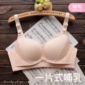 【MT0061】純棉一片式無痕無鋼圈哺乳內衣