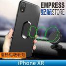 【妃航】iPhone XR 二合一 磁吸...