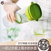冷水壺家用耐高溫耐熱塑料涼水壺 夏季密封泡茶壺果汁杯【黑色地帶】