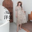 洋裝 Space Picnic|棉花糖企劃-5kg大花朵高腰微透短袖洋裝(現+預)【C21034011】