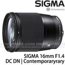 SIGMA 16mm F1.4 DC D...