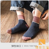 10雙 中筒襪子男士素色防臭吸汗長筒襪短襪全棉長襪運動潮【慢客生活】