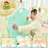 兒童圍欄寶寶游戲防護欄柵欄嬰幼兒玩具室內爬行墊學步欄海洋球池