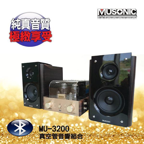 【宇晨MUSONIC】金閃耀前級真空管藍芽/MP3/USB播放音響組 MU-3200