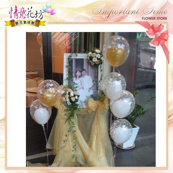 情意花坊網路花店~超值婚禮氣球鮮花會場佈置包套盡在這裡~北縣市皆可服務只要5999元喔!!