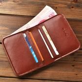 男短款錢包ifsnow短款男士小錢包個性簡約手工牛皮豎款零錢包學生青年 歌莉婭