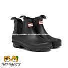Hunter Boots 黑色 霧面 短...