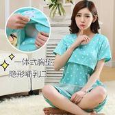 夏季薄款孕婦睡衣棉質月子服帶胸墊短袖產婦哺乳喂奶衣家居服套裝三角衣櫥