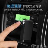 藍芽適配器 綠聯 mm114車載藍芽接收器棒4.2汽車免提適配aux耳機音響箱aptx免運 CY潮流站