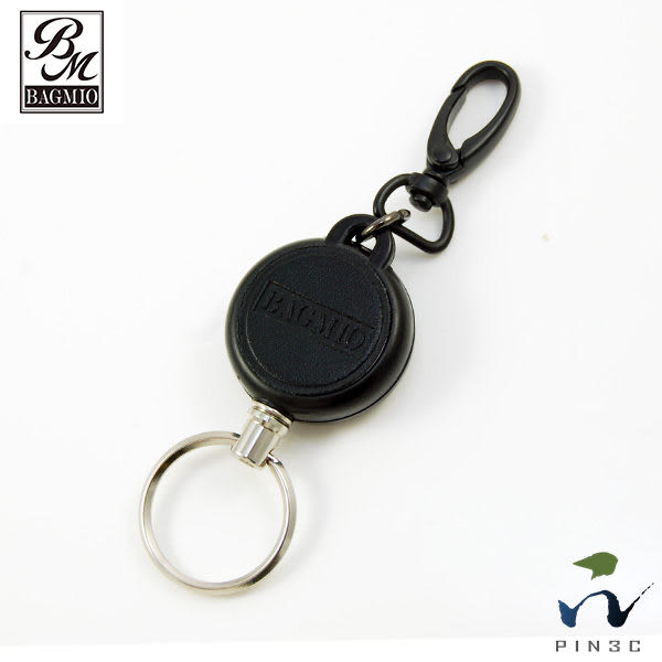 BAGMIO 伸縮 鑰匙圈 鑰匙掛勾(VB014)鋼索材質拉繩 100%台灣在地精品