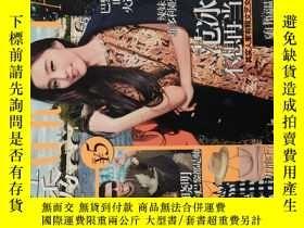 二手書博民逛書店紅秀罕見2012 封面范冰冰Y277037