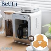 【送原木磁吸式桌墊】siroca 自動研磨咖啡機 SC-A1210完美白 自動研磨 公司貨 咖啡機