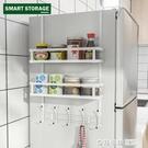 智百納冰箱置物架側收納壁掛架廚房置物架多功能冰箱收納架側掛架 ATF 奇妙商鋪