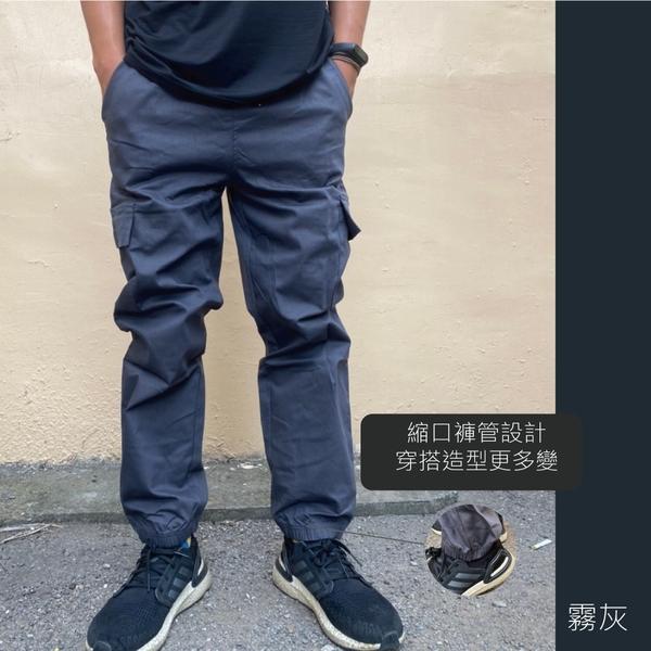 Carphanie卡芬妮 簡約率性高含棉耐磨多口袋縮口素面工作褲-3色