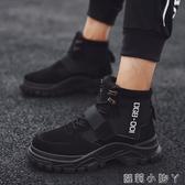 馬丁靴冬季新款男士男潮流高筒鞋韓版百搭靴子沙漠中筒小黃靴 蘿莉小腳ㄚ