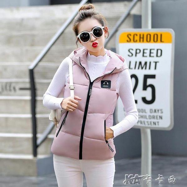 背心外套 背心外套 羽絨棉馬甲女外套韓版修身短款連帽學院風背心坎肩潮 卡卡西