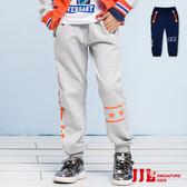 JJLKIDS 男童 星星英字棉質鬆緊運動休閒長褲(2色)
