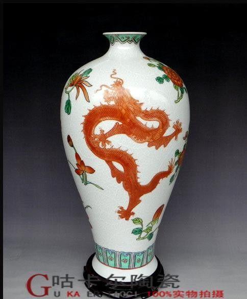 景德鎮 陶瓷 龍紋梅瓶