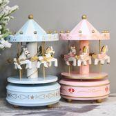 圣誕節創意少女心旋轉木馬桌面音樂盒擺件平安夜禮物裝飾品 露露日記