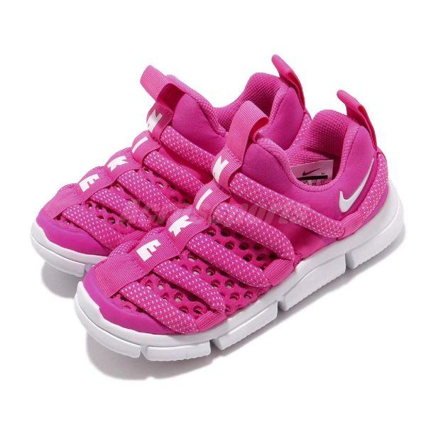 Nike 毛毛蟲鞋 Novice BR PS 粉紅 白 童鞋 中童鞋 運動鞋【PUMP306】 BQ6720-600