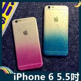 iPhone 6/6s Plus 5.5吋 3D雨滴漸變色保護套 軟殼 半透漸層糖果色 立體水珠 矽膠套 手機套 手機殼