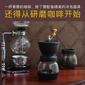 磨豆機 手搖磨豆機咖啡機研磨機家用克手動小型研磨器咖啡豆粉碎機磨粉機