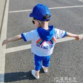 男童夏裝新款套裝連帽韓版運動夏季童裝兒童短袖純棉兩件套潮花間公主