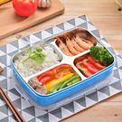 學生防燙帶蓋飯盒304不銹鋼兒童食堂簡約...