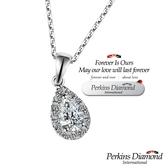 GIA PERKINS 伯金仕 angel's tear系列 F/SI1  0.30克拉鑽石項鍊